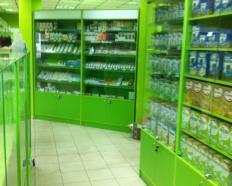Сеть Аптек Зеленка г.Донецк
